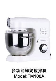多功能鲜奶搅拌机FM108A